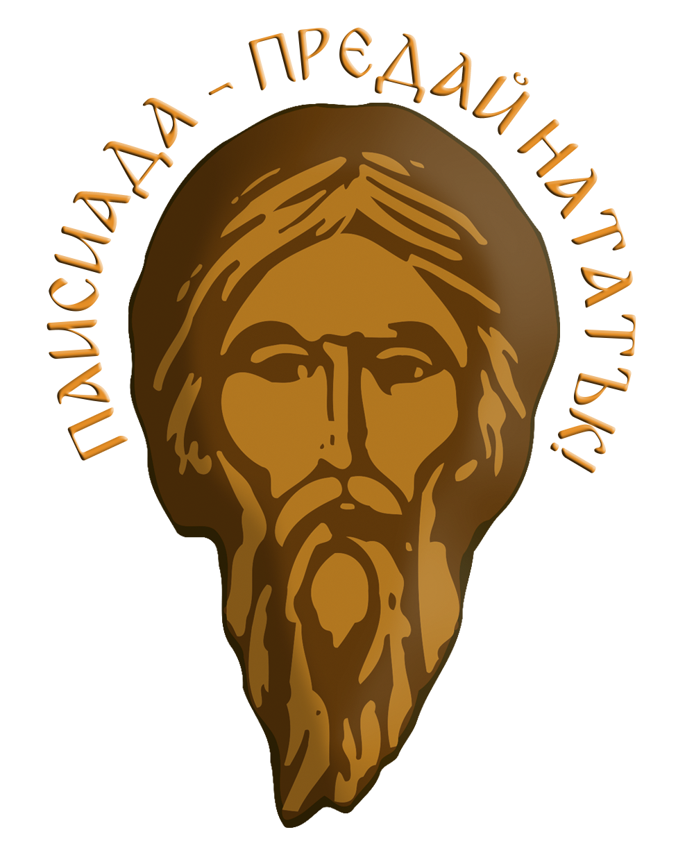 http://paissiada.com/ru/our-acknowledgements;jsessionid=98A535F3E9436550E01A55E6C1FBD53D?p_auth=O2inRg52&p_p_auth=E5hk0Qq5&p_p_id=49&p_p_lifecycle=1&p_p_state=normal&p_p_mode=view&_49_struts_action=%2Fmy_sites%2Fview&_49_groupId=466368&_49_privateLayout=false